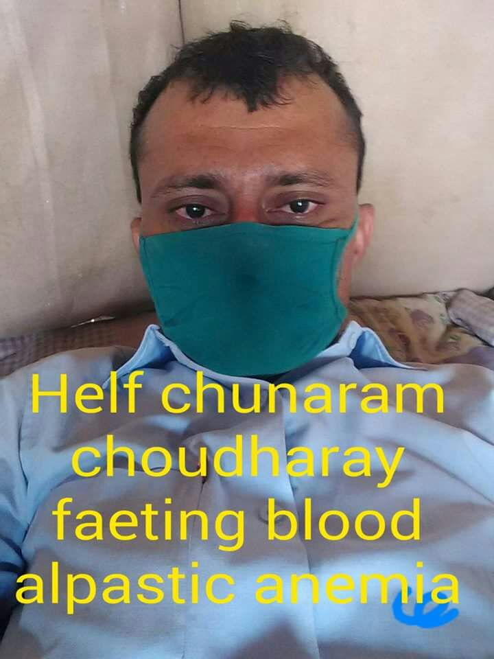 Help Chuna Ram in fighting Cancer